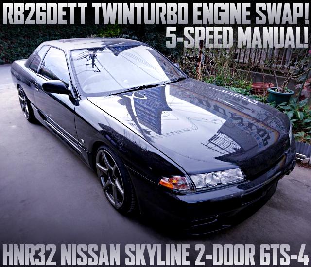 RB26 TWINTURBO ENGINE HNR32 SKYLINE GTS-4