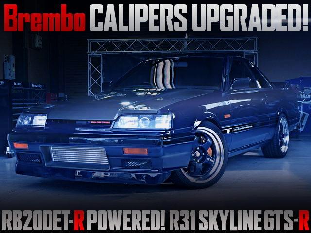 Brembo UPGRADED R31 SKYLINE GTS-R