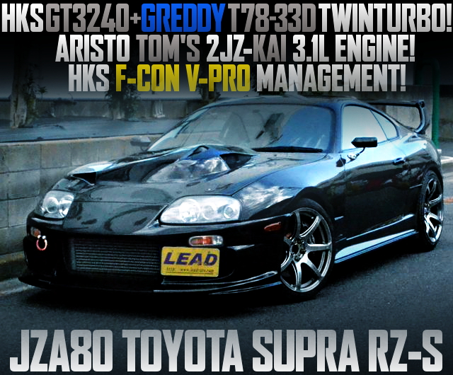 GT3240 AND T78-33D TWINTURBO JZA80 SUPRA