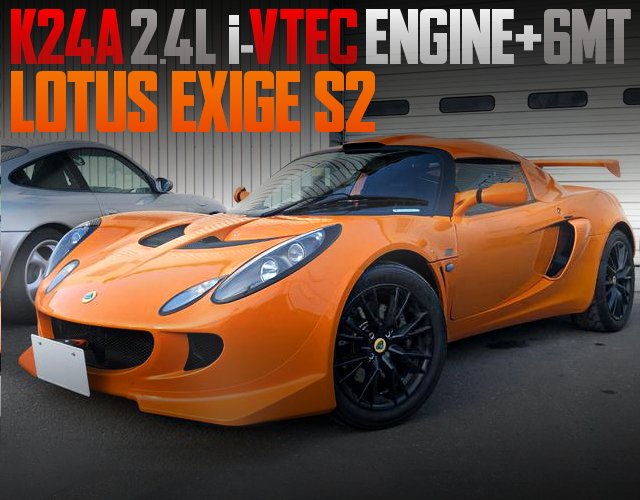 K24A iVTEC ENGINE AND 6MT FOR LOTUS EXIGE S2
