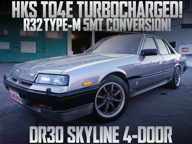 TO4E TURBO DR30 SKYLINE 4-DOOR GRAY