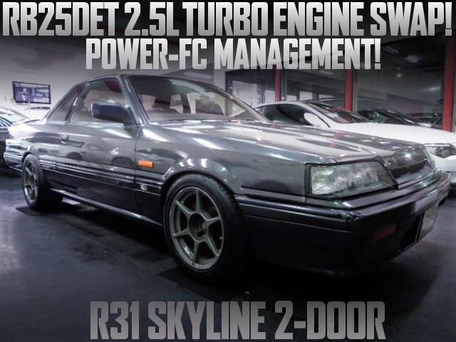 RB25DET TURBO ENGINE SWAP R31 SKYLINE