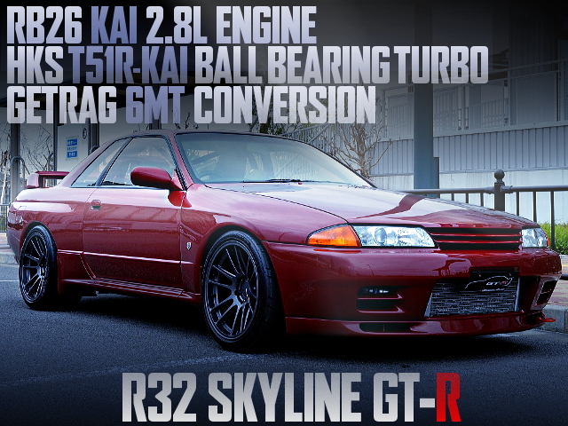 RB26 2800cc AND T51R KAI BB TURBO WITH R32 GT-R