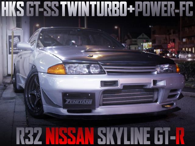 HKS GT-SS TWINTURBO R32 GT-R