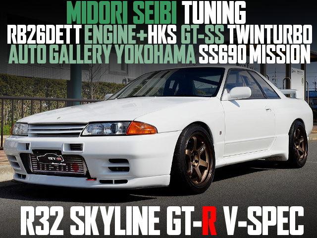 MIDORI SEIBI TUNING R32 SKYLINE GT-R V-SPEC