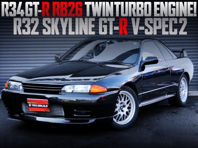 R34GTR RB26 SWAP R32GTR V-SPEC2