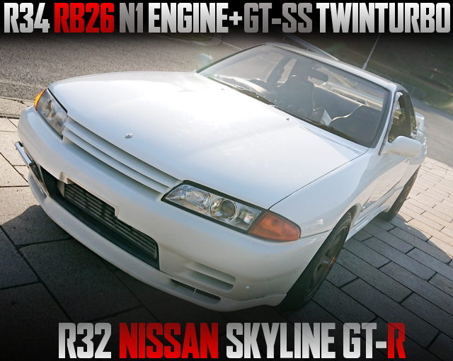 R34 RB26 N1 ENGINE AND GT-SS TWINTURBO FOR R32 GT-R