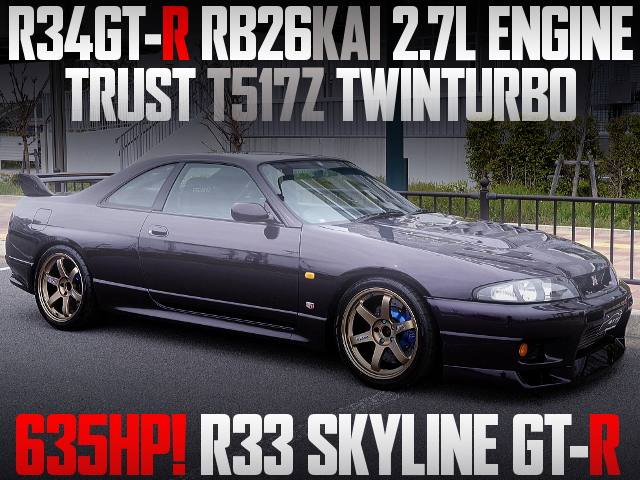 RB26 2700cc T517Z TWINTURBO OF R33 GT-R