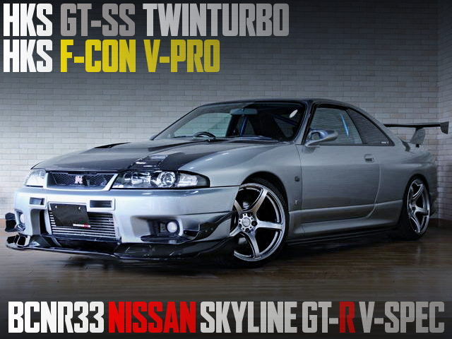 RB26 With GT-SS TWINTURBO OF R33 GT-R V-SPEC