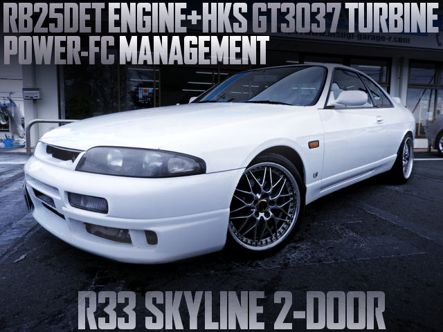 RB25DET WITH GT3037 TURBO FOR R33 SKYLINE 2-DOOR