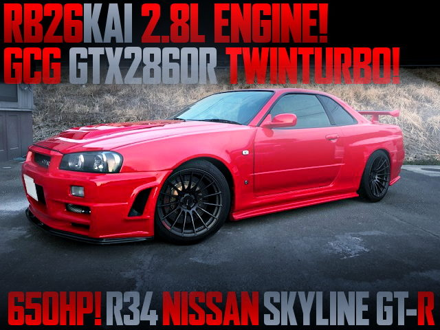 RB26 2800cc AND GTX2860R TWINTURBO R34 GT-R