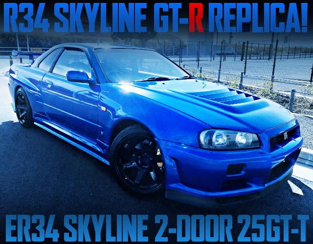 R34GTR REPLICA FOR ER34 SKYLINE 2DOOR 25GTT