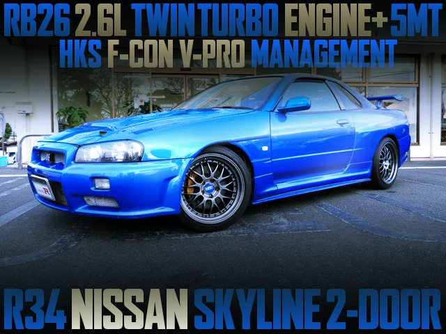 RB26 ENGINE SWAP AND GT-R LOOK BODY WITH R34 SKYLINE 2-DOOR