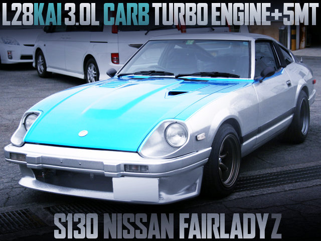 L28 3000cc CARB TURBO ENGINE WITH S130 FAIRLADY Z