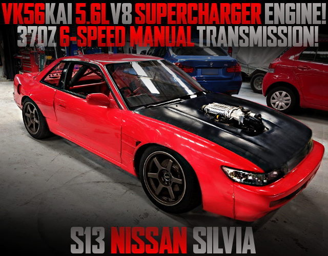 VK56 V8 SUPERCHARGER ENGINE S13 SILVIA