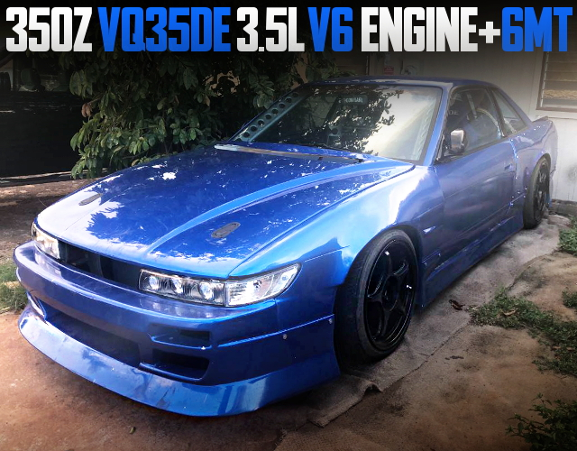 350Z VQ35DE V6 ENGINE AND 6MT SWAP FOR S13 240SX
