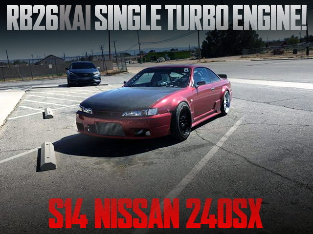 RB26 SINGLE TURBO ENGINE S14 240SX KOUKI