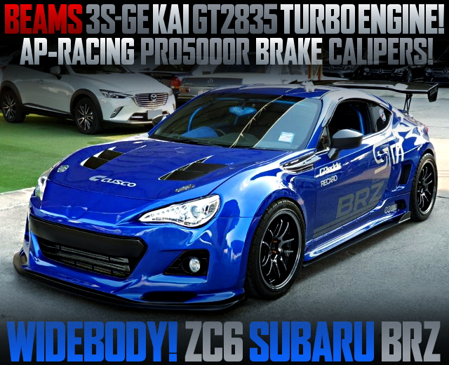 BEAMS 3S-GE TURBO ENGINE SUBARU BRZ BLUE