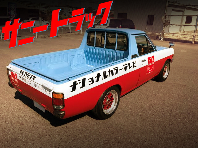 NATIONAL COLOR NISSAN SUNNY TRUCK