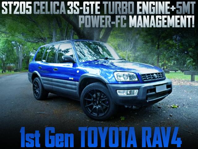 ST205 3S-GTE TURBO ENGINE SWAP 1st Gen RAV4 V