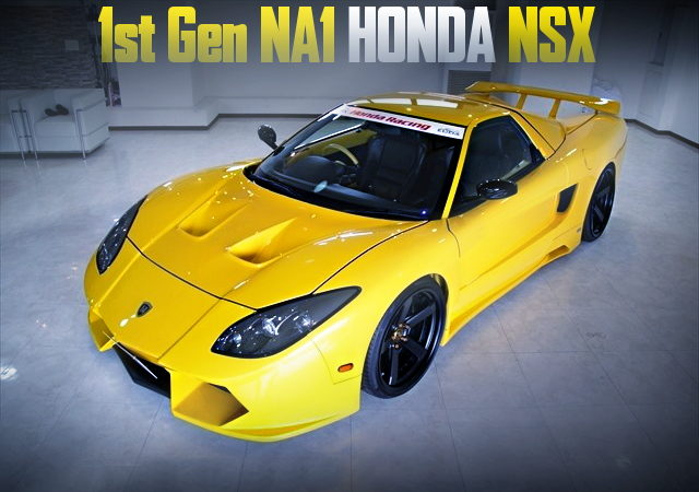VeilSide FORTUNE WIDEBODY YELLOW NA1 HONDA NSX
