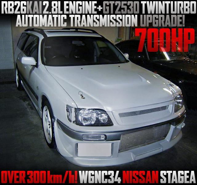 700HP RB26 2800cc GT2530 TWINTURBO WGNC34 STAGEA