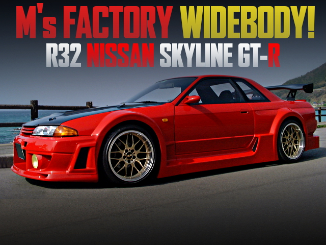 Ms FACTORY WIDEBODY R32 GT-R