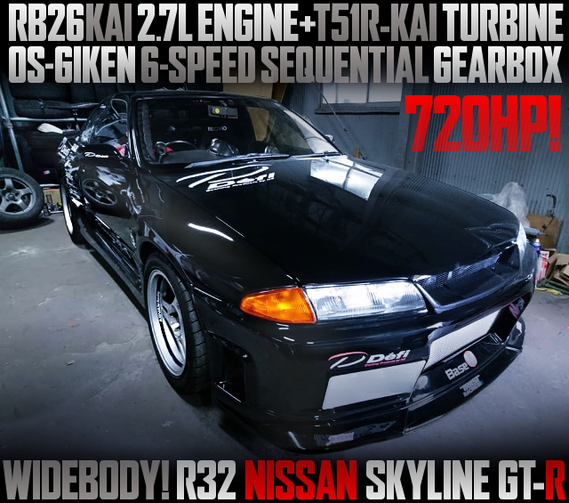RB26 2700cc T51R SINGLE TURBO R32 GT-R WIDEBODY