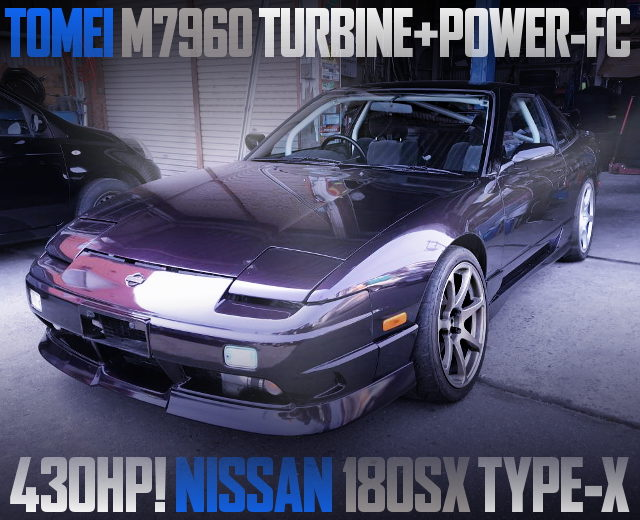 TOMEI M7960 TURBOCHARGED NISSAN 180SX