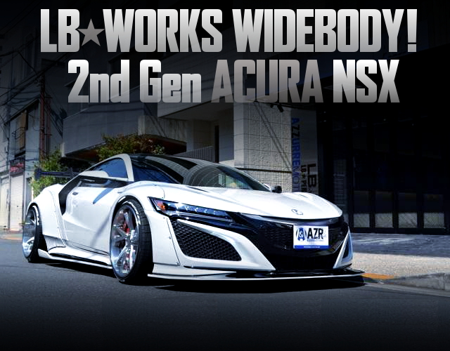 LB-WORKS WIDEBODY 2nd Gen ACURA NSX WHITE