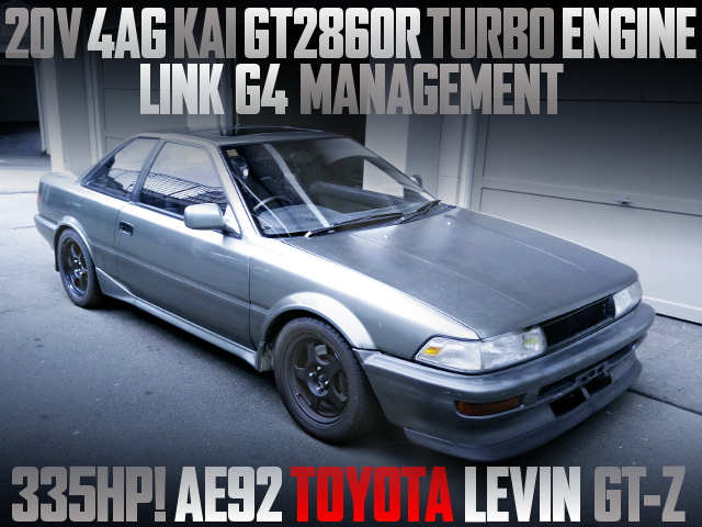 20V 4AG TURBO ENGINE AE92 LEVIN GTZ