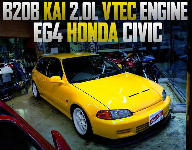 B20B VTEC ENGINE SWAPPED EG4 CIVIC HATCH YELLOW