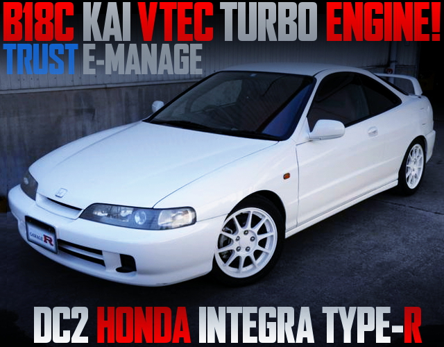 B18C KAI VTEC TURBO ENGINE OF DC2 INTEGRA TYPE-R 98SPEC