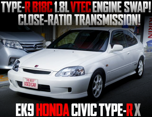 B18C VTEC ENGINE EK9 CIVIC TYPE-R-X