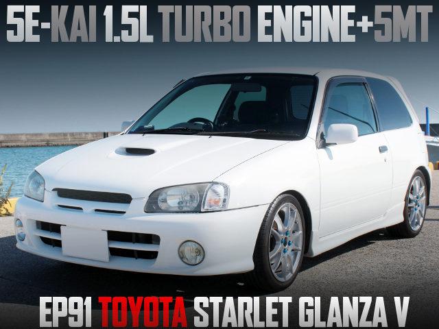 5E-KAI 1500cc TURBO ENGINE FOR EP91 STARLET GLANZA-V