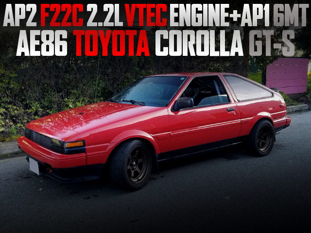 F22C VTEC ENGINE AND 6MT WITH AE86 COROLLA GT-S