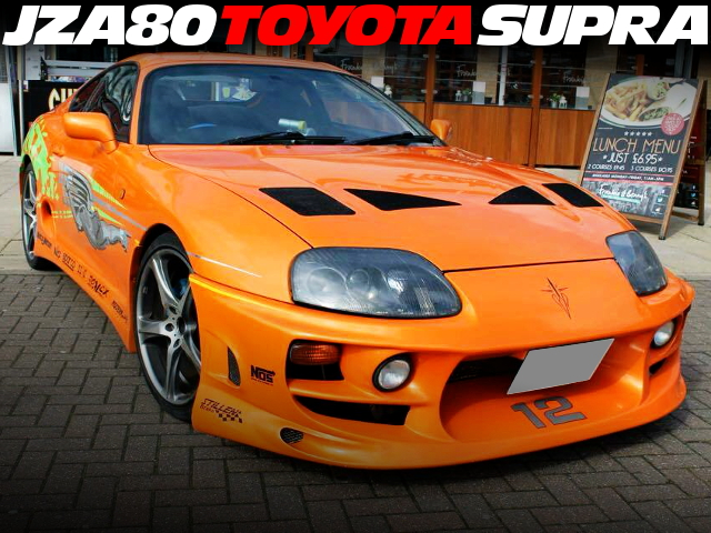 FAST FURIOUS BRAIN SUPRA REPLICA