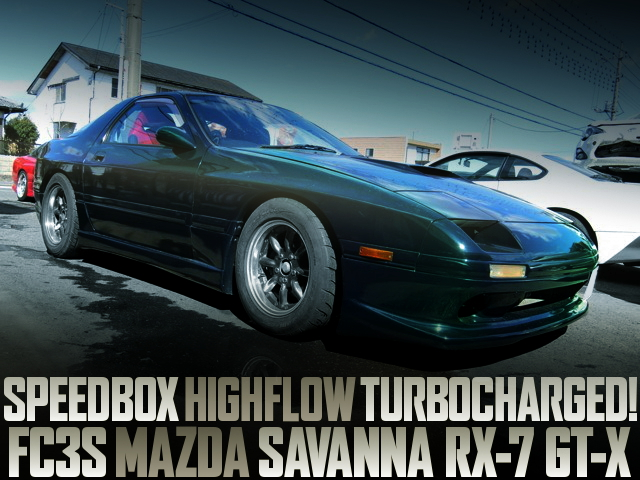 HIGH FLOWING TURBO FC3S RX-7