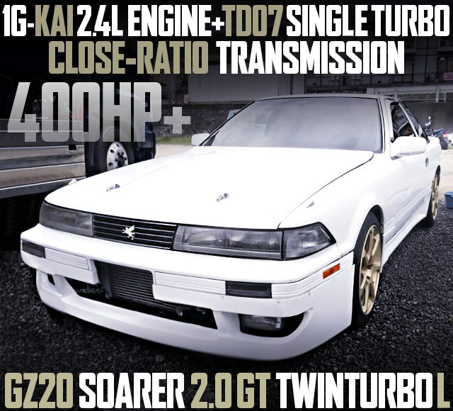 1G 2400cc AND TD07 SINGLE TURBO WITH GZ20 SOARER WHITE