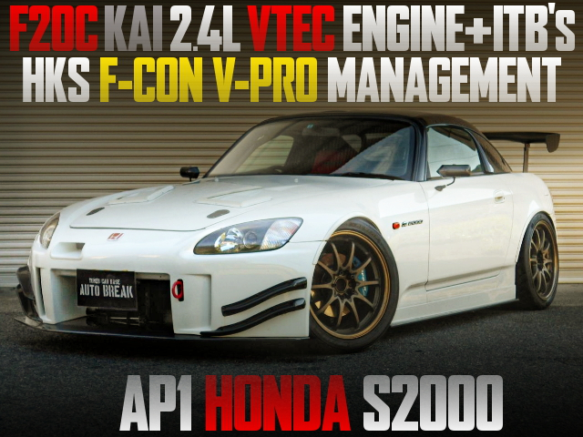 F20C 2400cc VTEC ENGINE AND ITB WITH AP1 S2000