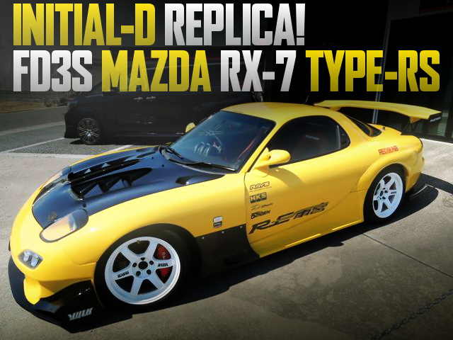 INITIAL-D REPLICA FD3S RX-7 TYPE-RS