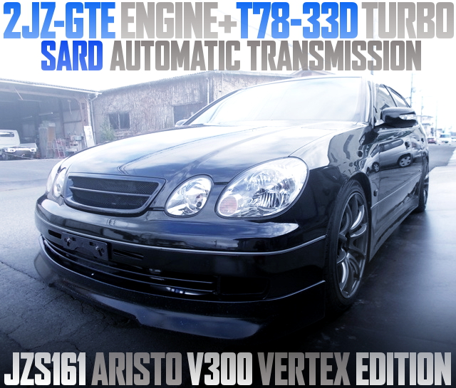 2JZ-GTE T78-33D SINGLE TURBO JZS161 ARISTO