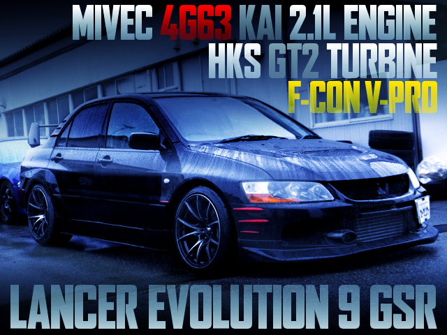 MIVEC 4G63 2100cc GT2 TURBO ENGINE WITH EVO 9 GSR