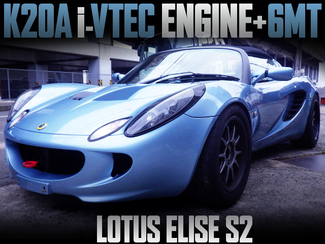 K20A i-VTEC ENGINE AND 6MT WITH LOTUS ELISE S2