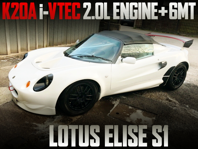K20A iVTEC ENGINE AND 6MT WITH LOTUS ELISE S1