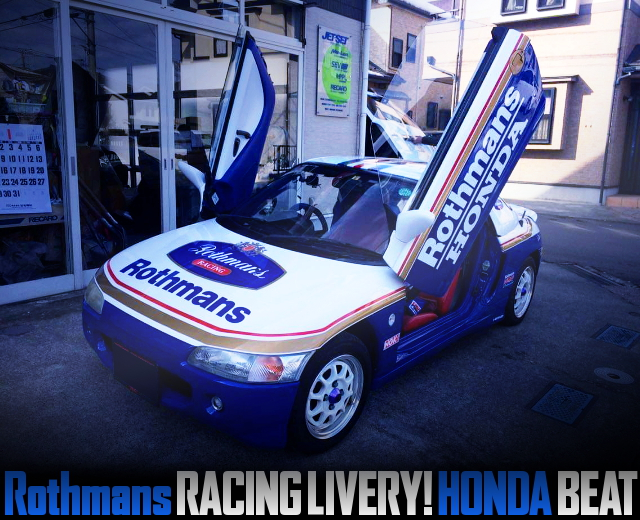 ROTHMANS LIVERY CUSTOM FOR PP1 HONDA BEAT