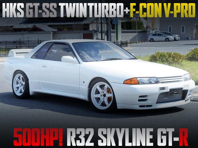 HKS GT-SS TWINTURBO R32 SKYLINE GT-R
