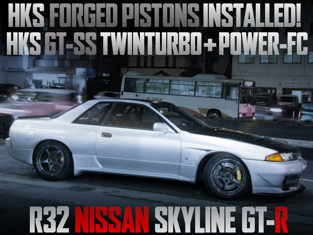 HKS PISTONS INSTALLED ON RB26 GT-SS TWINTURBO WITH R32 GTR