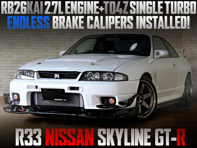RB26 2700cc TO4Z TURBO ENGINE WITH R33 GT-R