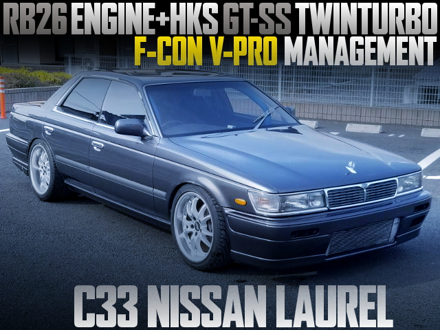 RB26 GT-SS TWINTURBO WITH C33 LAUREL